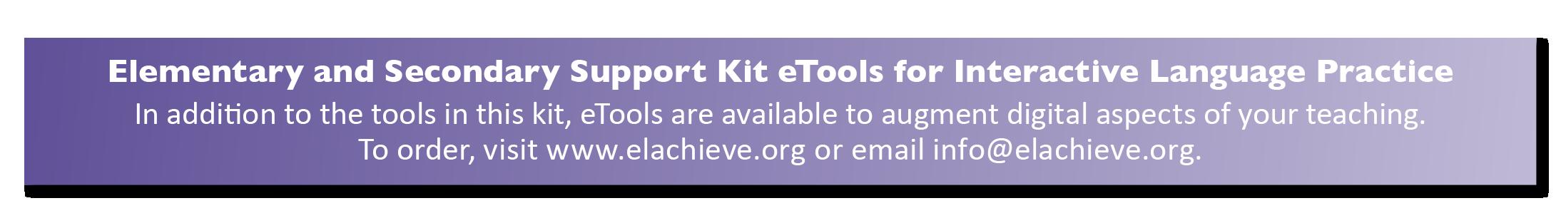 eSupport Kit Blurbs elem